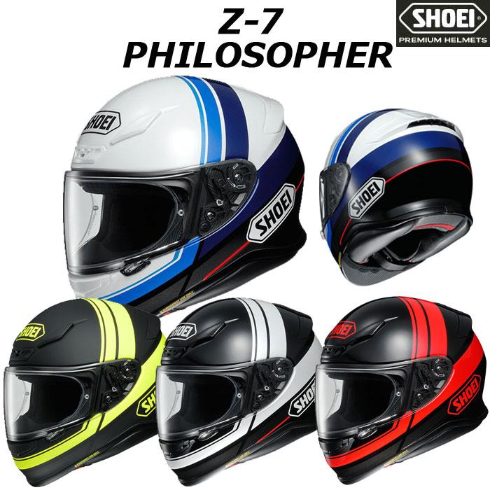 SHOEI ヘルメット Z-7 PHILOSOPHER【フィロソファー】