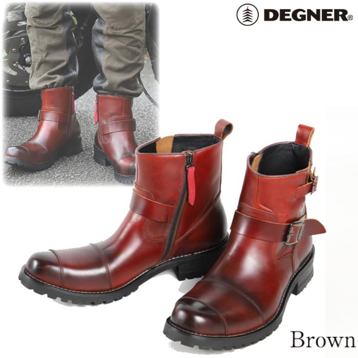 DEGNER HS-B9 シフトガード付レザーZIPエンジニアブーツ ブラウン◆全3色◆