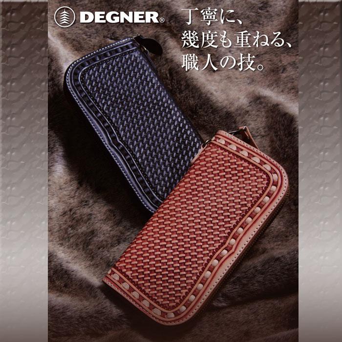 DEGNER 〔WEB価格〕 W-87 カービングレザージップウォレット