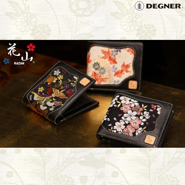 DEGNER 〔WEB価格〕 WV-10K 花山レザーウォレット「京桜/ブラック」