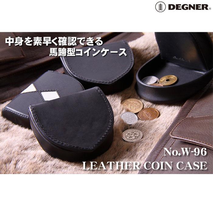 DEGNER 〔WEB価格〕 W-96 レザーコインケース