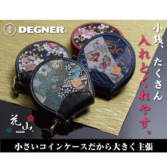 DEGNER 〔WEB価格〕 W-70K 花山コインケース「京桜/ワイン」