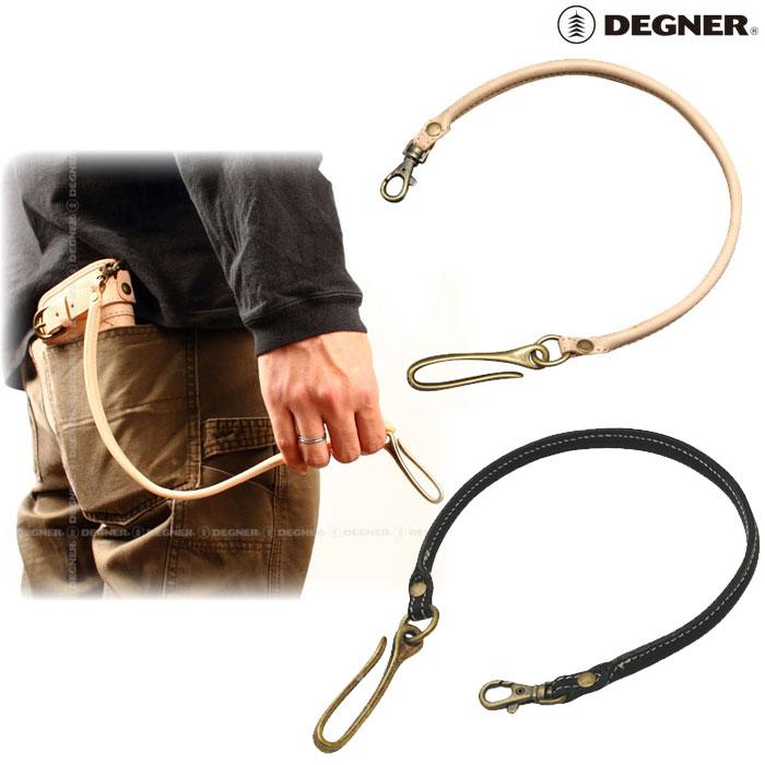 DEGNER SFWR-1 ウォレットロープ