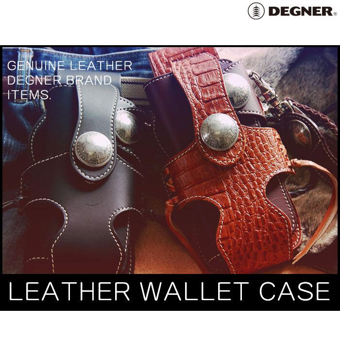 DEGNER 〔WEB価格〕 WC-5R ウォレットケース
