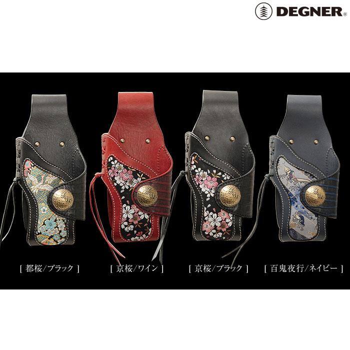 DEGNER WC-4K 花山ウォレットケース「京桜/ワイン」