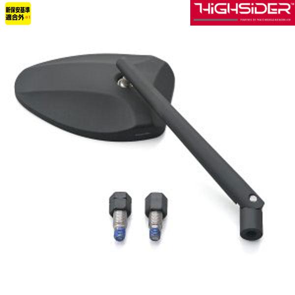 DAYTONA 〔WEB価格〕HIGHSIDER ロッドミラー フェッララ2 ブラック