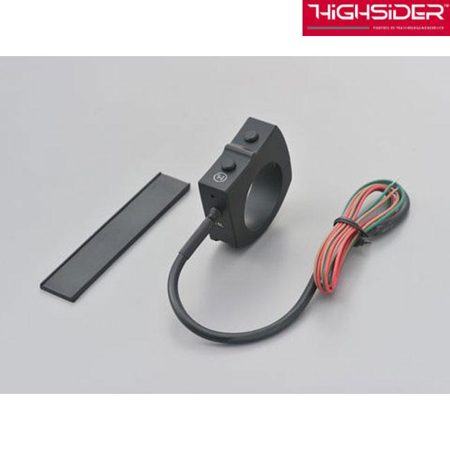 DAYTONA 14958 HIGHSIDER 2ボタンプッシュスイッチ ブラック