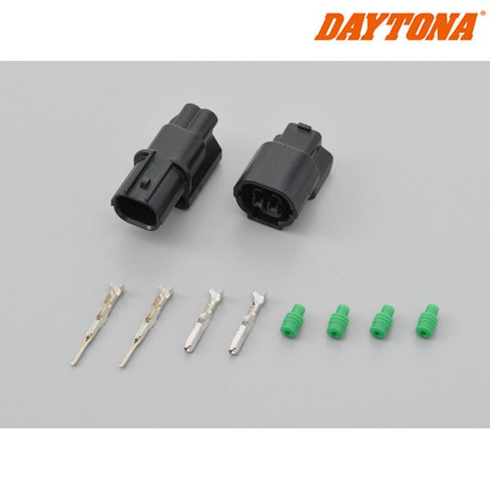 DAYTONA 〔WEB価格〕カワサキウインカーコネクターセット 2極 ブラック