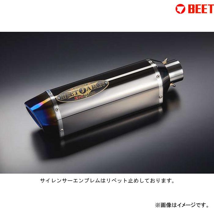 BEET JAPAN NASSERT-R Evolution TypeⅡ メタルブラック 汎用レーシングサイレンサー300mm(左)