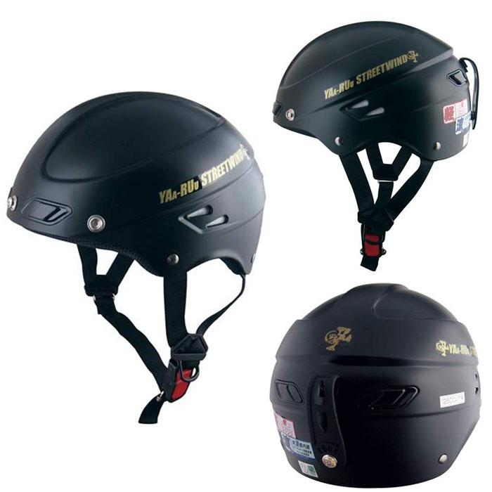 TNK工業 STR-Z ハーフヘルメット
