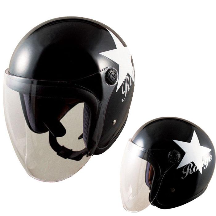 TNK工業 〔WEB価格〕【キッズ】 RJ-66 Rouge シールド付 ジェットヘルメット