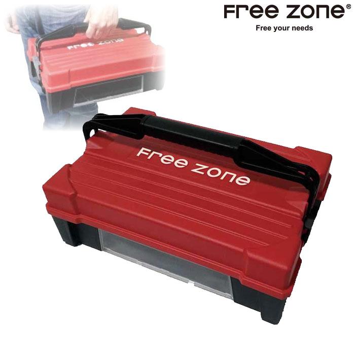 Free Zone FZ00155 1段フリーBOX(赤)