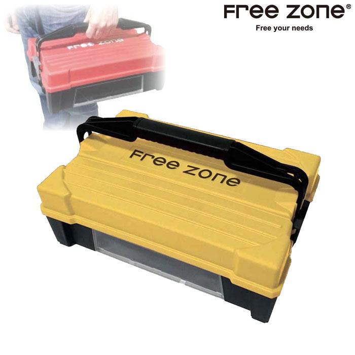 Free Zone FZ00156 1段フリーBOX(黄)