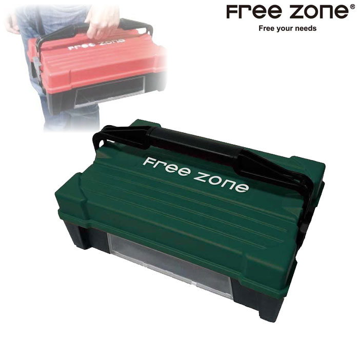 Free Zone FZ00157 1段フリーBOX(緑)