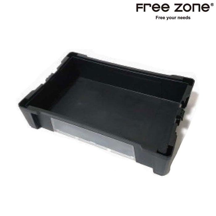 Free Zone 〔WEB価格〕FZ00122 ストックフリーBOX