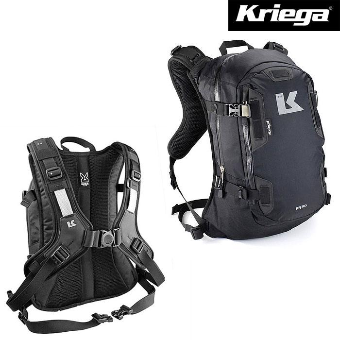 Kriega 〔WEB価格〕KRU20 R20 バックパック