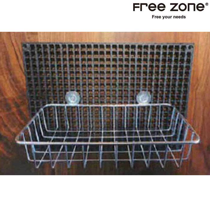 Free Zone 〔WEB価格〕FZ00070 ワイヤーバスケット