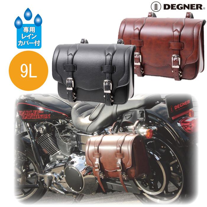 DEGNER 〔WEB価格〕 DSB-1 シンセティックレザーサドルバッグ