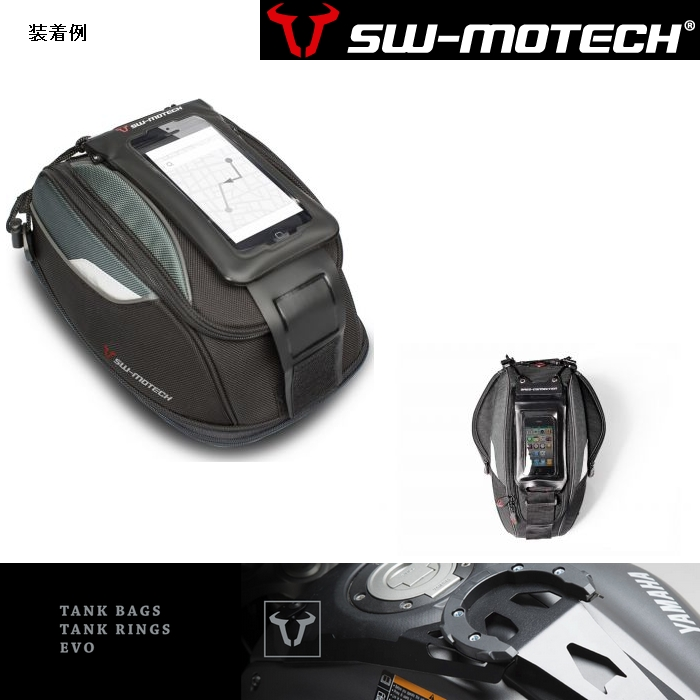 SW-MOTECH EVOタンクバッグ スマートフォンドライバッグ