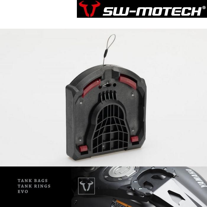 SW-MOTECH EVO2.0 エレクトリック トップリングキット