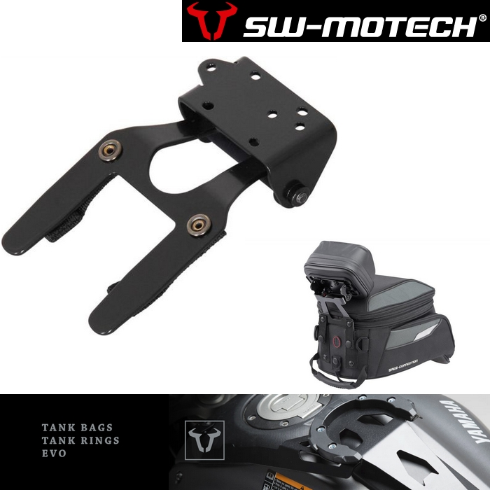 SW-MOTECH EVOタンクバッグ用GPSマウント