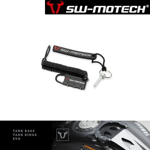 SW-MOTECH EVOタンクバッグ用盗難防止ロック&ケーブルロック