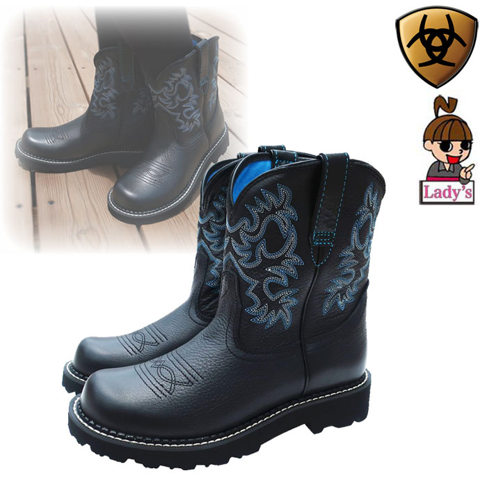 ORION ACE ARI-005 FATBABY HERITAGE ブーツ