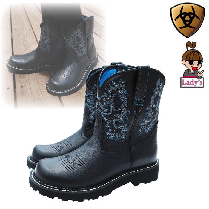 ORION ACE 〔WEB価格〕ARI-005 FATBABY HERITAGE ブーツ