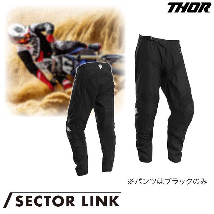 THOR 〔通販限定〕SECTOR LINK MXパンツ ブラック