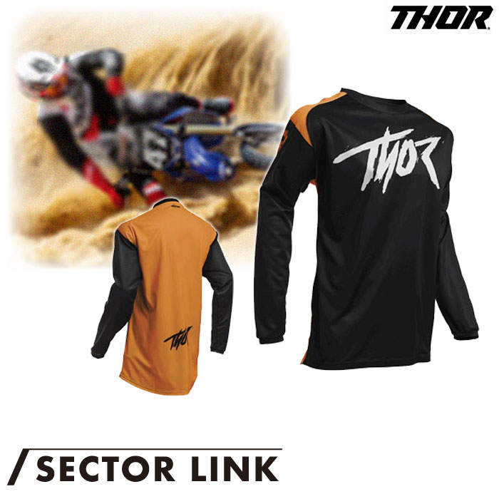 THOR SECTOR LINK ジャージ オレンジ◆全6色◆