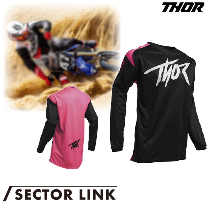 THOR 〔通販限定〕SECTOR LINK ジャージ ピンク◆全6色◆ ピンク