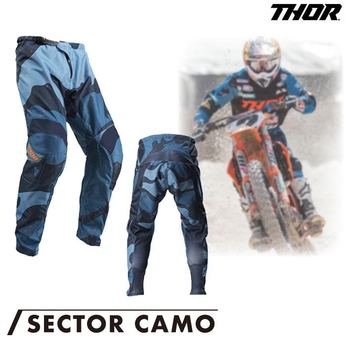 〔通販限定〕SECTOR CAMO MXパンツ ブルー◆全2色◆ ブルー