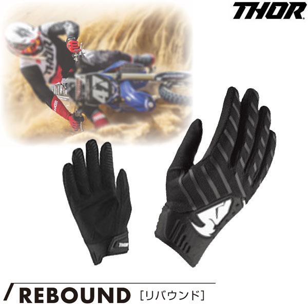 THOR 〔通販限定〕REBOUND[リバウンド] グローブ ブラック◆全5色◆ ブラック