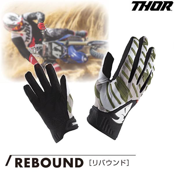 〔メーカー在庫限り〕REBOUND[リバウンド] グローブ カモ◆全5色◆