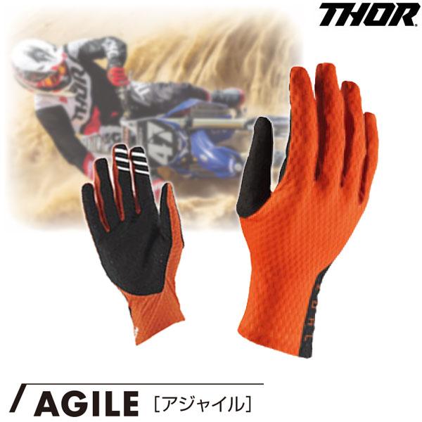 〔通販限定〕AGILE[アジャイル] グローブ レッドオレンジ/ブラック◆全6色◆ レッドオレンジ/ブラック