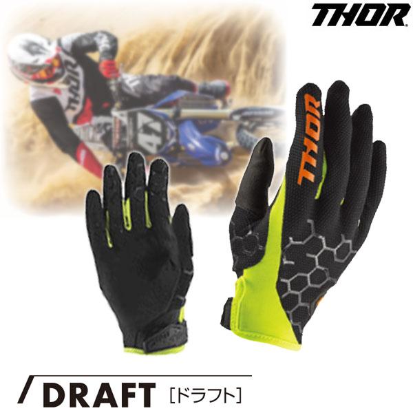 THOR 〔メーカー在庫限り〕DRAFT グローブ ブラック/アシッド◆全4色◆