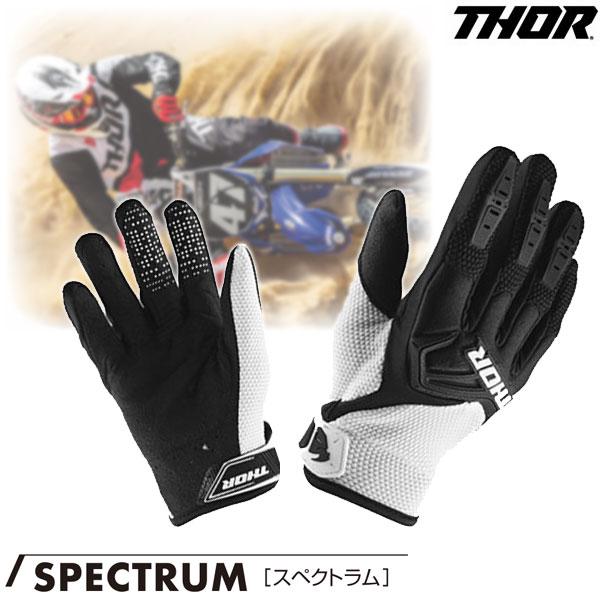 THOR 〔通販限定〕SPECTRUM[スペクトラム] グローブ ブラック/ホワイト◆全6色◆ ブラック/ホワイト