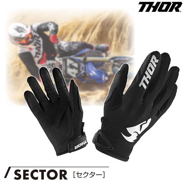 THOR 20-22 SECTOR[セクター] グローブ ブラック◆全5色◆ ブラック