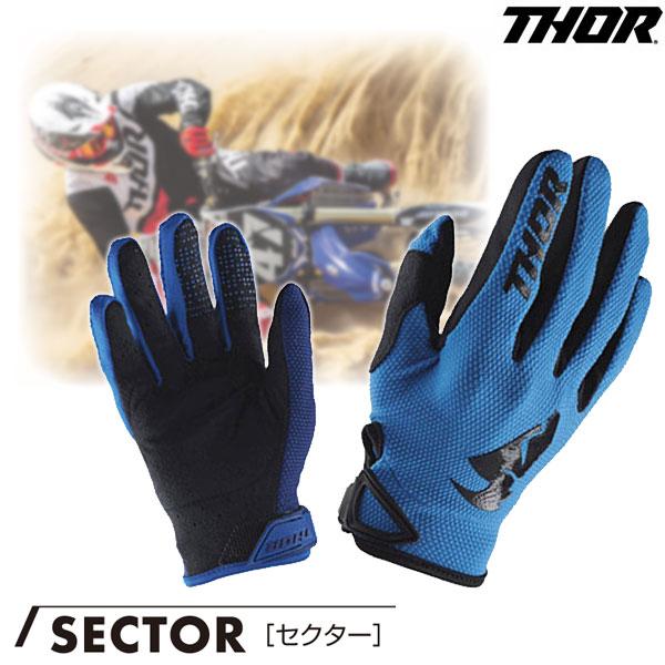 THOR 20-22 SECTOR[セクター] グローブ ブルー◆全5色◆ ブルー