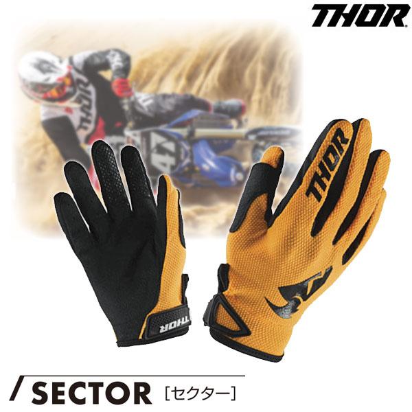 THOR 20-22 SECTOR[セクター] グローブ オレンジ◆全5色◆ オレンジ