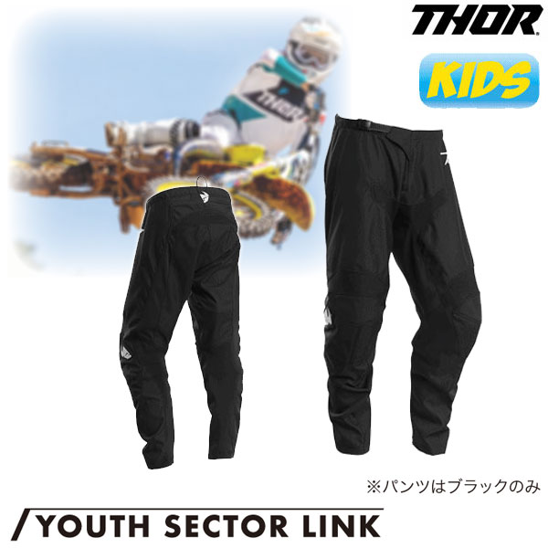 THOR 〔WEB価格〕【ユース】YOUTH SECTOR LINK MXパンツ