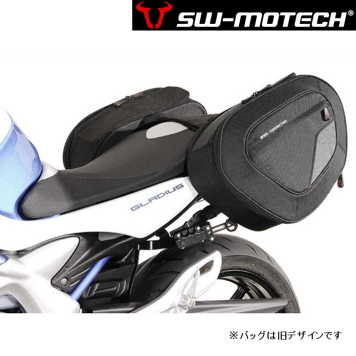 SW-MOTECH 〔WEB価格〕BLAZE サドルバッグセット ハイバージョン