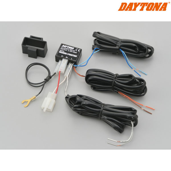 DAYTONA 〔WEB価格〕LED対応ウインカーリレー3PIN (ハザード機能&ポジション機能付き)