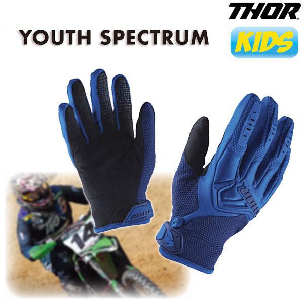 THOR 〔WEB価格〕【ユース】YOUTH SPECTRUM グローブ ブルー◆全6色◆