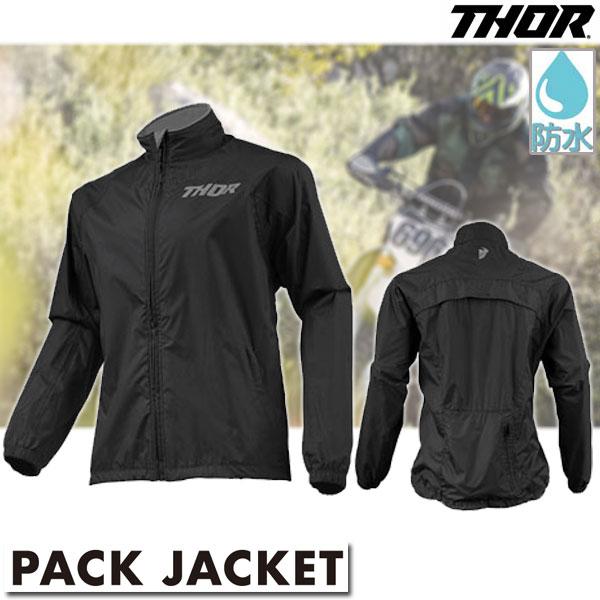 THOR 〔WEB価格〕PACK ジャケット ブラック/チャコール◆全2色◆