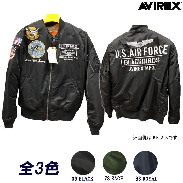 AVIREX 6192237 AVIREX NP PROTECTION MA-1 BLACK BIRDS