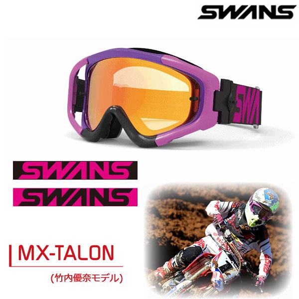 SWANS MX-TALON ゴーグル 竹内優菜 選手モデル ブラック/ピンク ブラック/ピンク