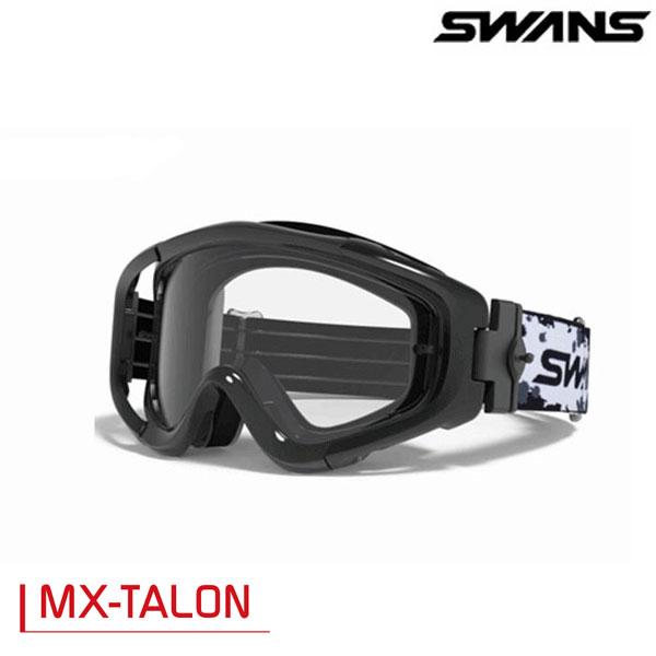 SWANS 〔WEB価格〕MX-TALONゴーグル ブラック(クリア)