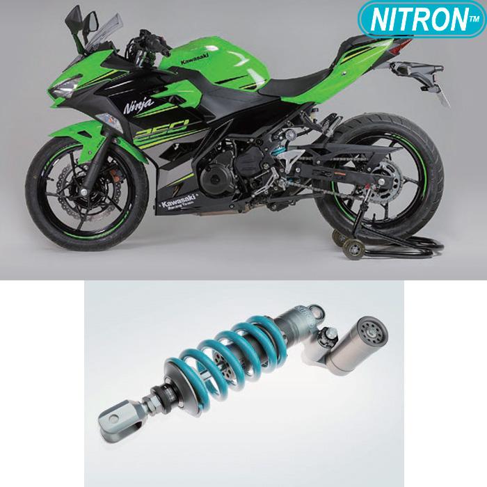 NITRON 【お取り寄せ】リアショック MONOShock NTR R3 Series Ninja250 (18-) 用〔決済区分:代引き不可〕