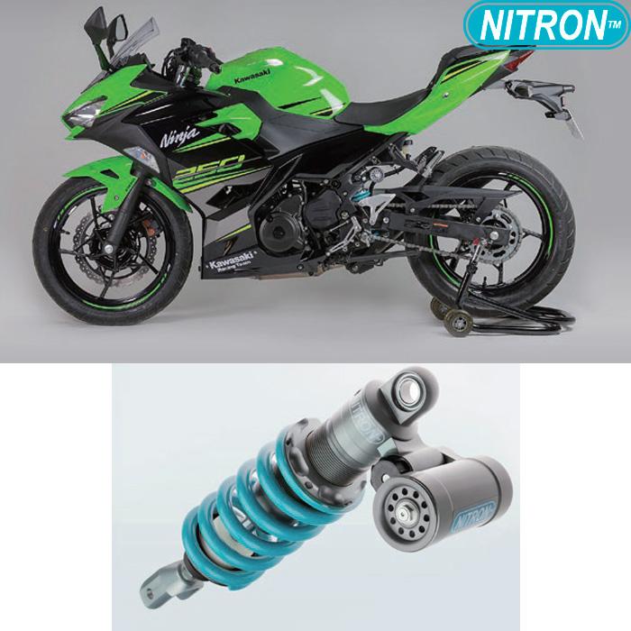 NITRON 【お取り寄せ】リアショック MONOShock NTR R2 Series Ninja250 (18-) 用〔決済区分:代引き不可〕